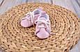 Пінетки бавовняні, рожеві, фото 2