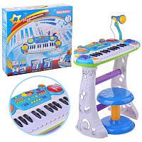 Синтезатор 7235 Синий, стульчик, микрофон, муз, свет