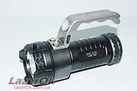Прожектор POLICE 9002G Т6 12000W - Оригинал!