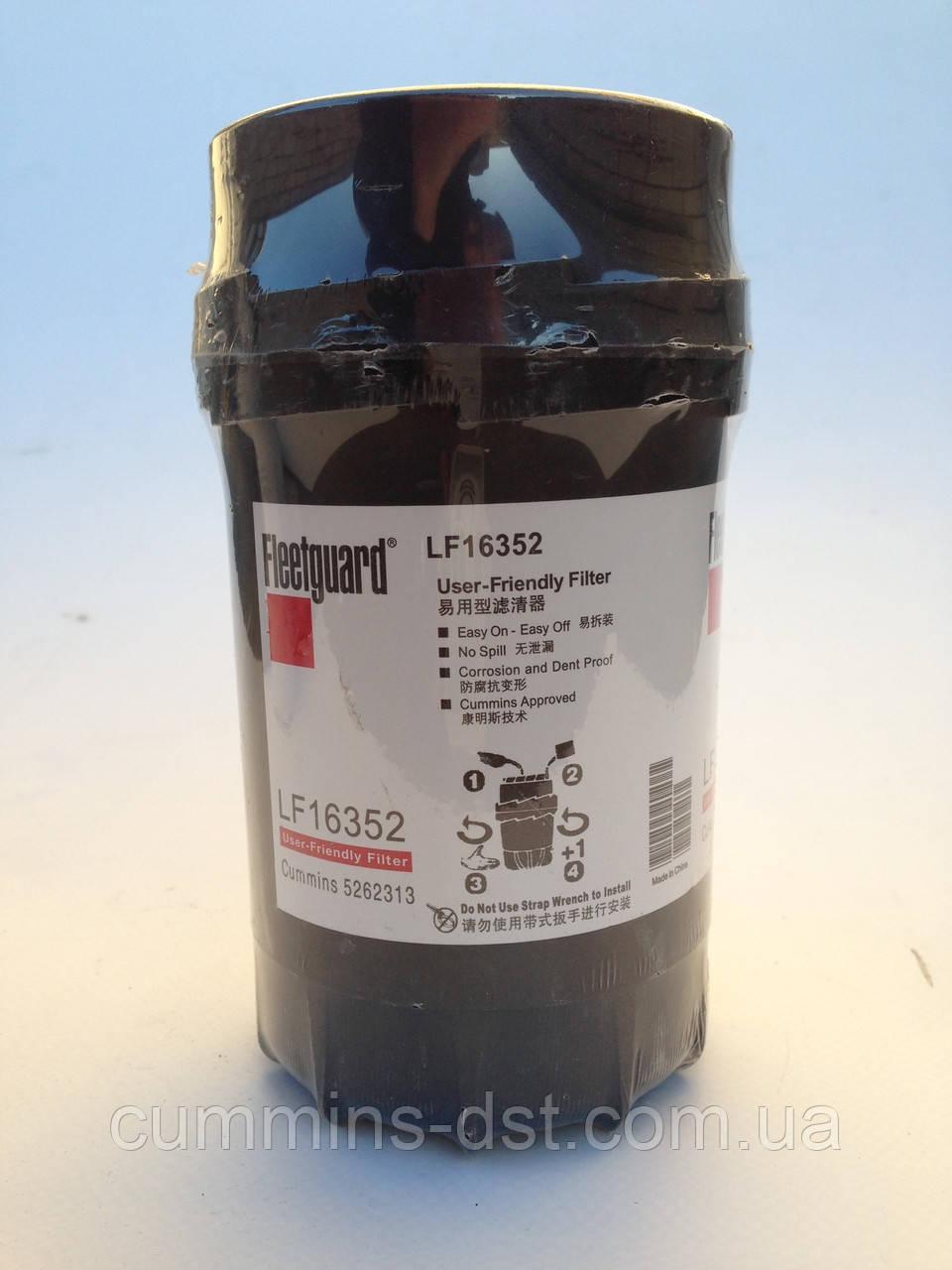 Фильтр масляный Fleetguard LF16352 Газель cummins isf 3.8