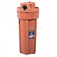 """10'' Оранжевый магистральный корпус FHHOT фильтра с латун.резьб. 3/4"""" для горячей воды, с клапаном"""