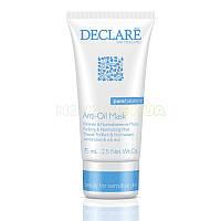 Антисептична маска для жирной кожи лица Declare (Декларе) 75 мл