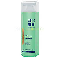 Шампунь против перхоти Marlies Moller (Марлис Меллер) Anti-Dandruff Shampoo 200 мл