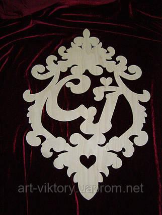 Герб для свадьбы с инициалами. (50 х 36,5 см), фото 2
