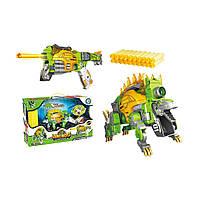 Динобот-трансформер - Стегозавр 30 см, бластер, мишень, 20 стрел