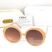 Солнцезащитные очки Chloe Круглые цветные коричневые современная эффектная модель Хлое качественная реплика