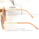 Солнцезащитные очки Chloe Круглые цветные коричневые современная эффектная модель Хлое качественная реплика, фото 3