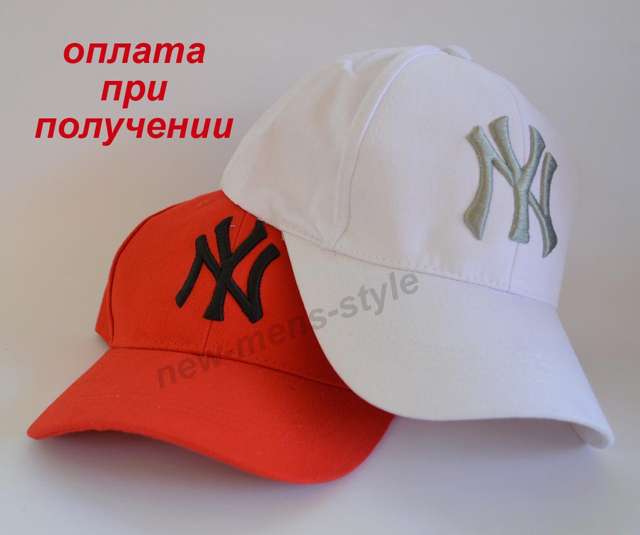 Кепка бейсболка блайзер NY New York стильна чоловіча жіноча унісекс