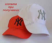 Кепка бейсболка блайзер NY New York стильна чоловіча жіноча унісекс, фото 1