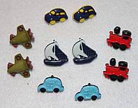 Пуговица  набор Транспорт 573 упаковка 10 шт, фото 1