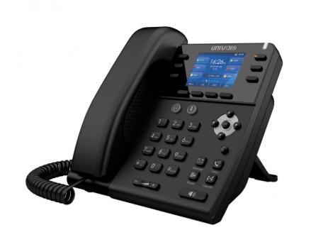 IP телефон Univois U3S, фото 2