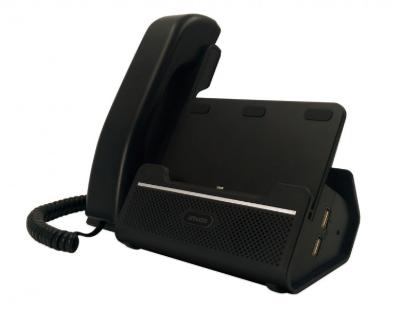 IP телефон Univois U7S, фото 2