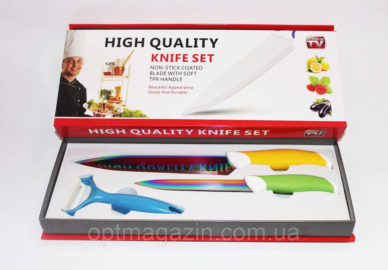 Ножі кухонні 3 в 1. Подарунковий набір ножів. Набір металокерамічних ножів