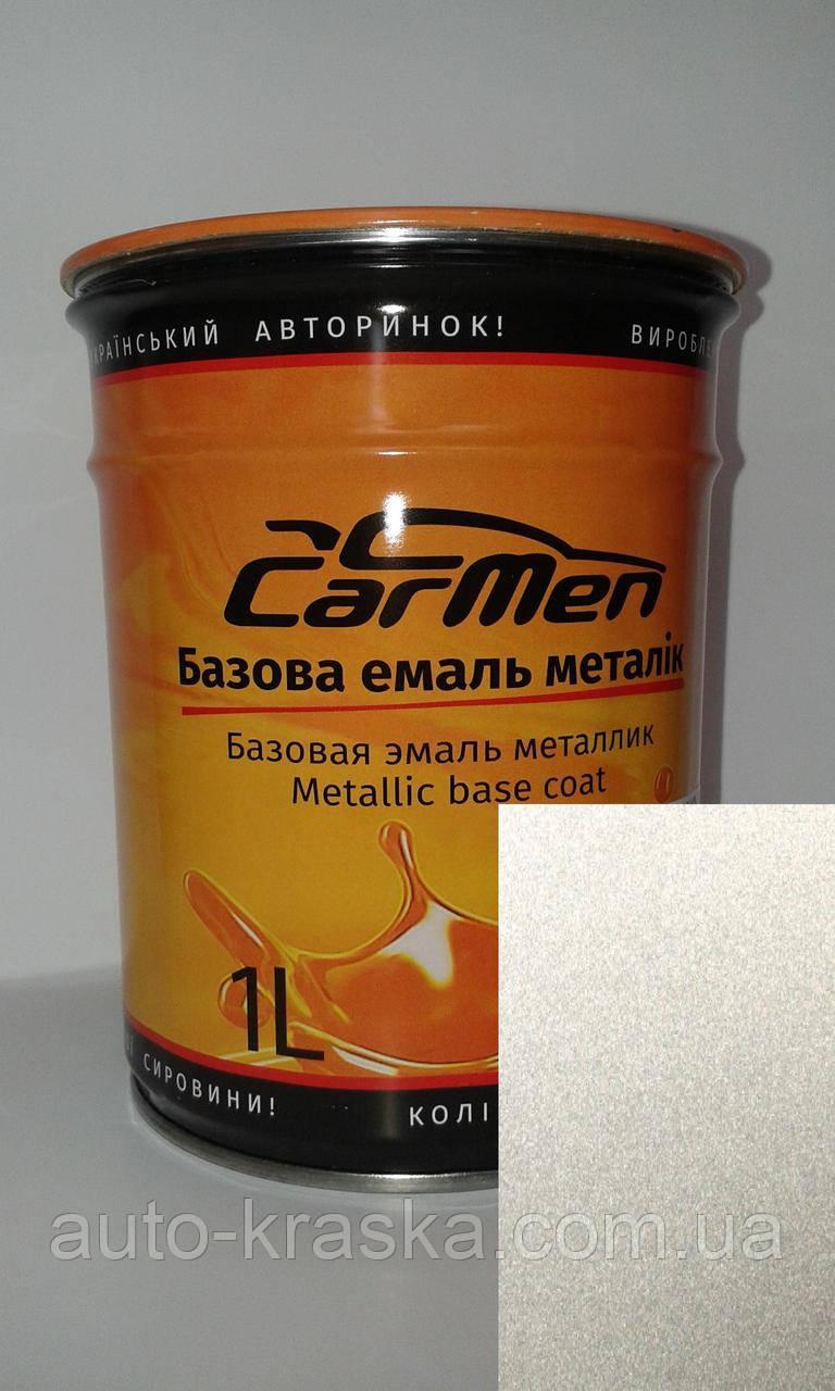 Автокраска CarMen Металлик Lada 270 НЕФЕРТИТИ 0,1л.