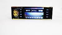 "Автомагнитола пионер Pioneer 4019 экран 4""+Bluetooth+видео вход, фото 7"