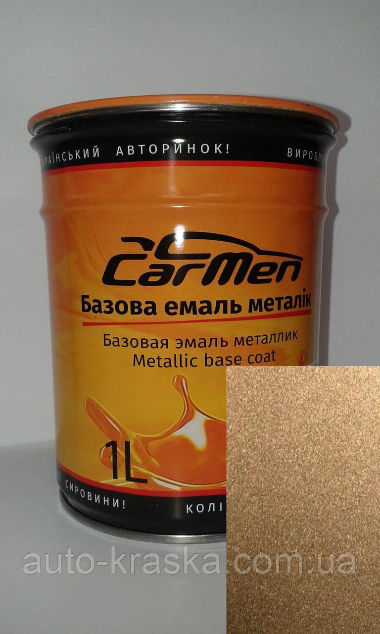 Автокраска CarMen Металлик Lada 399 ТАБАК 0,1л.