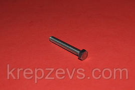 Болт М18 ГОСТ 7798-70 нержавеющий, сталь А2-70