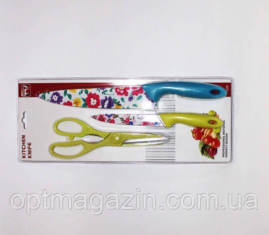 Ножи кухонные набор. Ножи для кухни 3 в 1. Набор металлокерамических ножей, фото 2