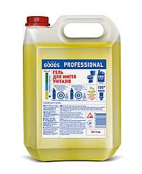 Акція -35% Гель для мытья унитазов ТМ More Goods PROFESSIONAL 5 л