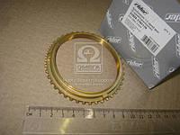 Синхронизатор (31029-1701179) ГАЗ 31029, 3302 (5 ст. КПП) 1-2 пер. (RIDER)