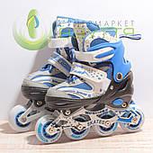Роликовые коньки Blue 2 30