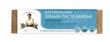 """Натуральна зубна паста """"Сольова"""", 75мл"""