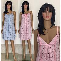 Ночные Сорочки для Кормящих — Купить Недорого у Проверенных ... bdc71006071d3