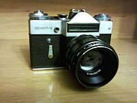 Фотоаппарат Зенит-Е с обьективом Г-44-2