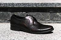 Туфлі чоловічі VadRus, будь оригінальним!