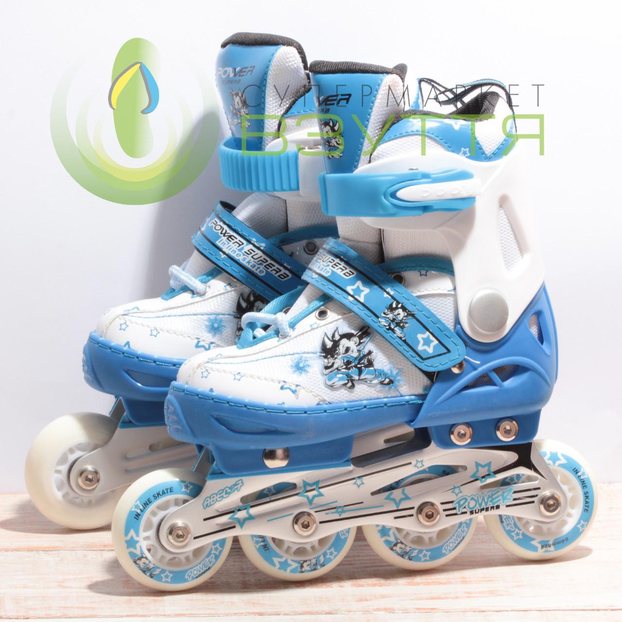 Роликовые коньки Blue 1  32-35 размеры