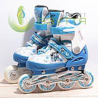 Роликовые коньки Blue 1  32-35 размеры, фото 1