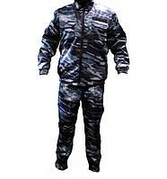 Костюм Охрана камуфляж  Security suit