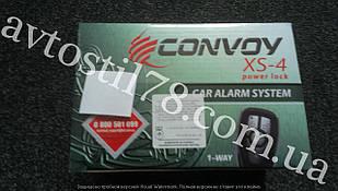 Автосигнализация Convoy XS-4