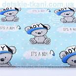 """Лоскут ткани №1144а """"Мишка в синей кепке"""" на светло-бирюзовом фоне 67*91 см, фото 2"""