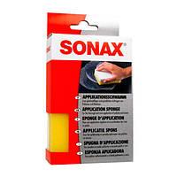 Губка-аплікатор для нанесення SONAX поліроль