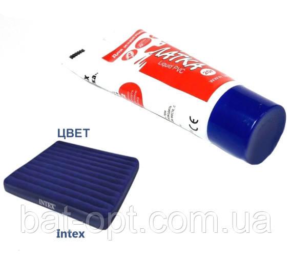Клей Жидкая Латка для ПВХ изделий интекс intex 20мл
