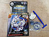 Beyblade Nightmare Longinus B-97 (Бейблейд Луинор Ночной Кошмар) 3 сезон, фото 2