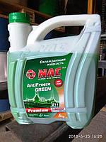 Антифриз NAC PREMIYM (-40) зелёный G11, 5кг, фото 1