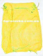 Сетка овощная 45х75 (до 30кг) жёлтая, сітка овочева (мішок)