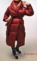 Стеганые куртки . Тинсулейт, все цвета и размеры, фото 1