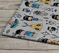 Лоскут ткани №858 с маленькими индейцами, цвет синий на сером фоне