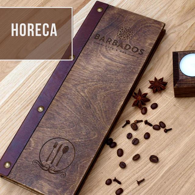 Horeca - все для кафе, баров, ресторанов