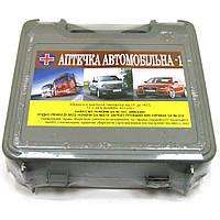 Аптечка Автомобильная-1 АМА-1 (00000029483)