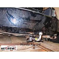 Фаркоп условносъемный Honda Accord USA 8-generation (sedan) 2008-2012 ТМ Вастол