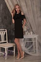 """Красивое платье с воланом на плечах """"Глория"""" Черный, 42"""