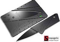 Нож - кредитка Туристический Складной в стиле Cardsharp