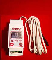 Цифровой терморегулятор Цтрд-2ч на два предела температуры 10А