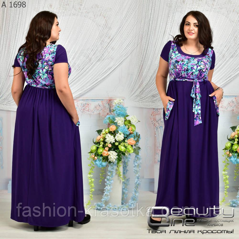 Ошатне плаття в підлогу великих розмірів
