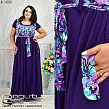 Ошатне плаття в підлогу великих розмірів, фото 2