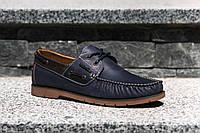 Топсайдери Prime Shoes - відчуйте легкість і комфорт у взутті з  натуральної 1e199a9b989a5